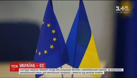 Угода про асоціацію з ЄС вимагає від України подальших реформ