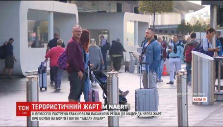 В Брюсселе экстренно эвакуировали пассажиров рейса из-за шутки о бомбе на борту