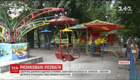 2-летнюю девочку ударило током на карусели в Николаеве