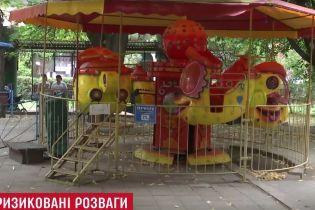 В Николаеве маленького ребенка на карусели ударило током