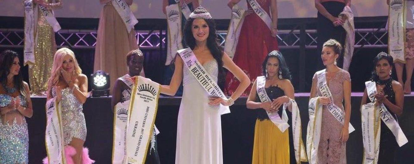 """Українка отримала титул """"Найкрасивіша жінка Всесвіту"""""""