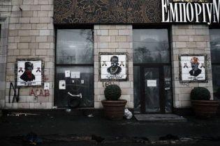 В'ятрович розповів про додаткове значення графіті на Грушевського після їх віднови