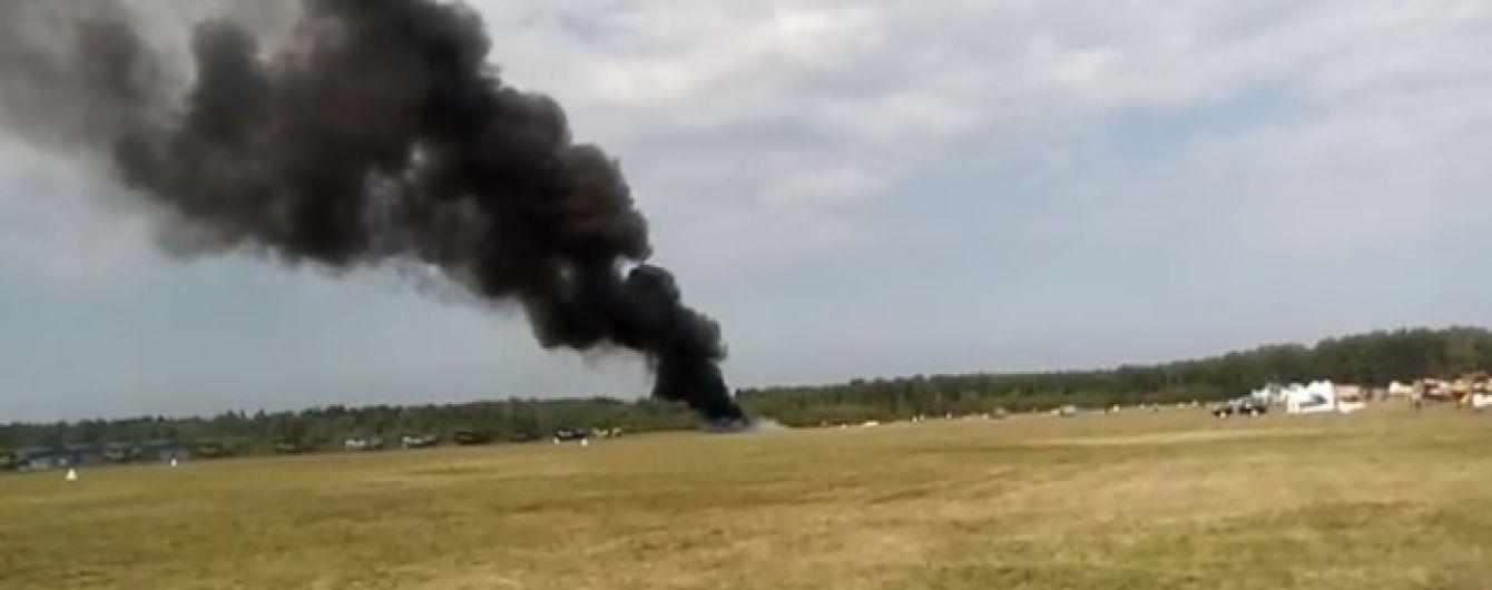 Авіакатастрофа під час шоу у Підмосков'ї: стала відома причина фатального падіння літака