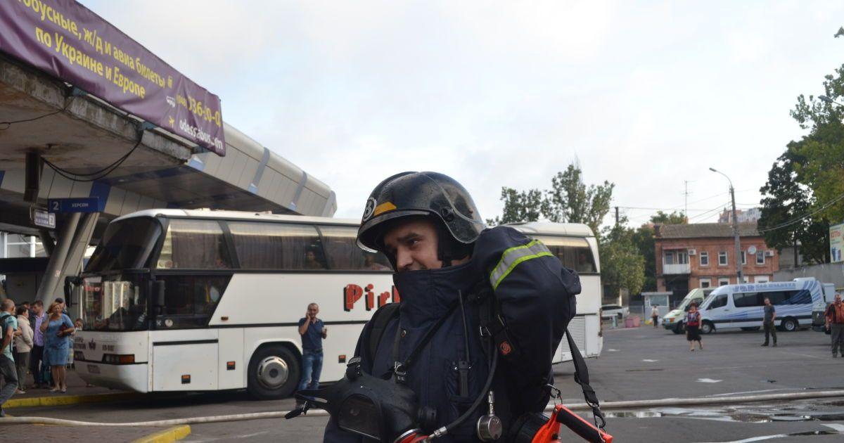 @ ГУ ГСЧС в Одесской областе