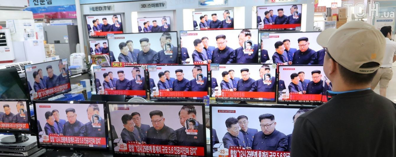 """""""Дамо відповідь не на словах, а на ділі"""": реакція світу на потужне ядерне випробування КНДР"""