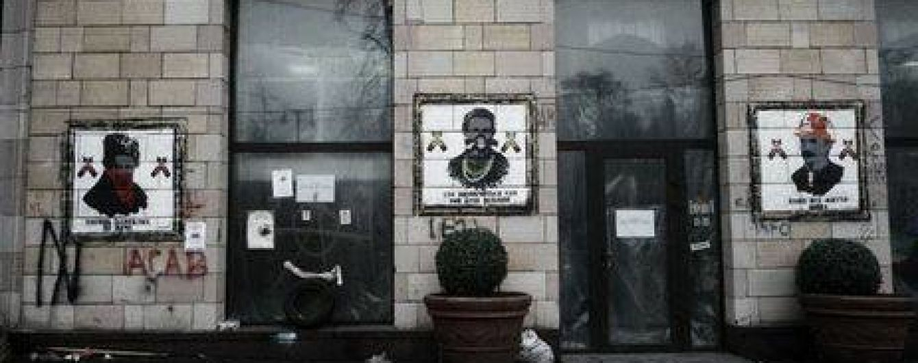 Автор граффити времен Майдана на Грушевского пообещал все восстановить