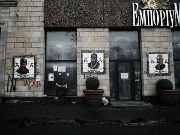 Активісти збираються трощити або пофарбувати магазин, який стер графіті на Грушевського