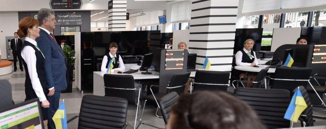 У Харкові запрацював один із найбільших в Україні Центрів надання адмінпослуг