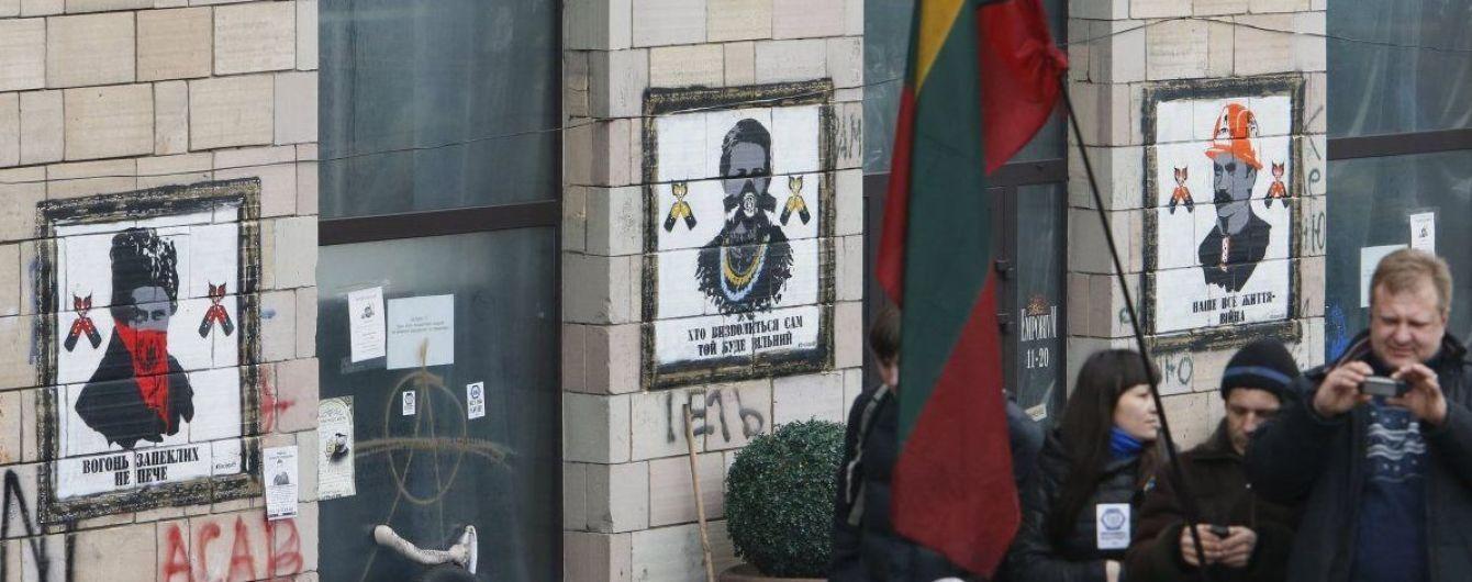 """Магазин пережил Майдан без потерь, но сам прибег к мародерства. Содель показал старое фото """"Эмпориума"""""""