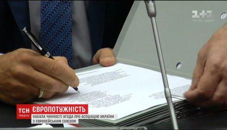 Українці намагаються налаштувати життя країни на європейський лад