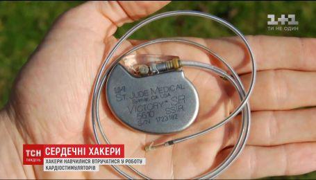 Хакери навчилися зламувати кардіостимулятори, які підтримують життя нездорового серця