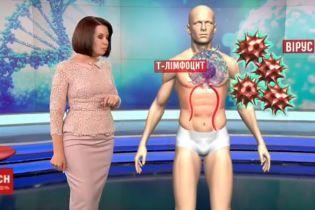 Лікарі-науковці зробили феноменальне відкриття, яке допомагає боротися з раком