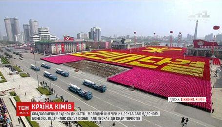 На разных планетах: что скрывает и выставляет напоказ страна Кимов