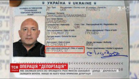МВС закликало брата Міхеїла Саакашвілі добровільно залишили межі України