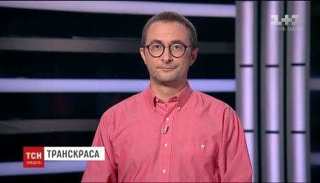 Календарь недели: у Януковича родился сын, а Молдова депортировала делегатов из России