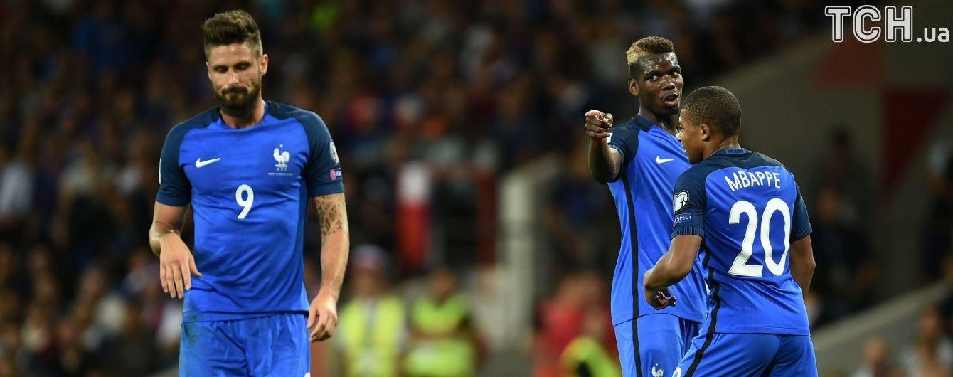 Франція вдома не змогла здолати Люксембург у відбірковому матчі ЧС-2018
