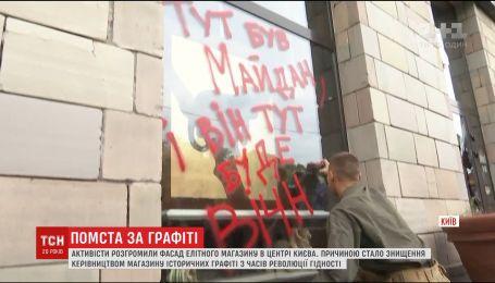 Несколько художников согласились восстановить уничтоженные портреты на фасаде дома на Грушевского
