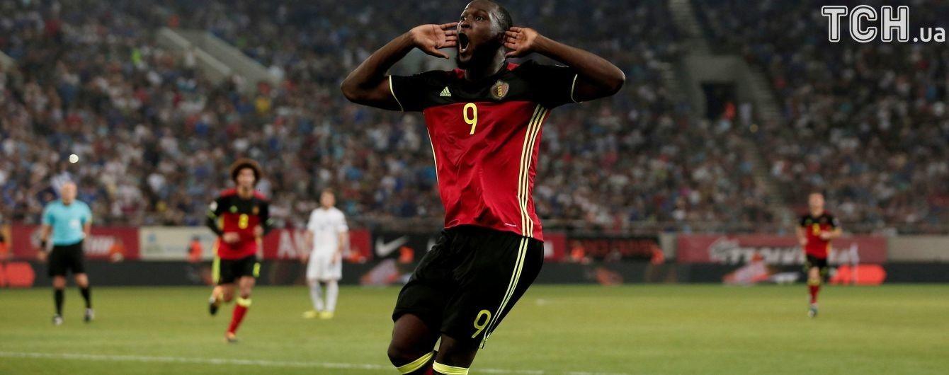 Бельгія першою з європейських команд  вийшла до фінальної частини ЧС-2018