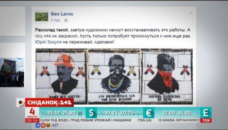 Власник меблевого салону, який знищив графіті Революції гідності, закрив магазин