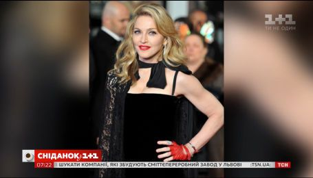 Мадонна переехала жить в Португалию
