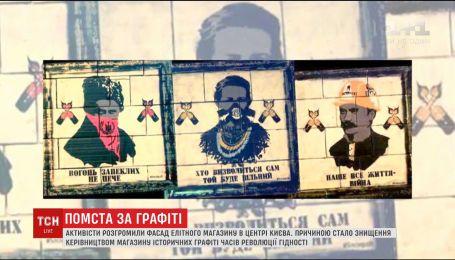 Портрети Лесі Українки, Шевченка та Франка на Грушевського відновлять
