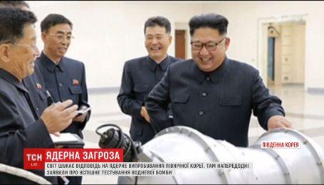КНДР готується запустити нові балістичні ракети