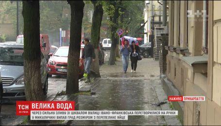 Ивано-Франковск оправляется от большой воды