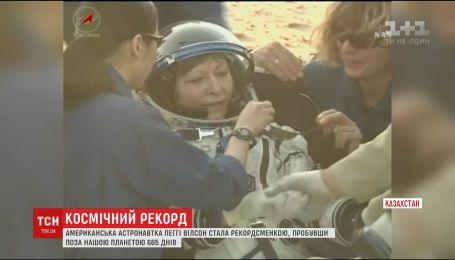 Американська астронавтка стала рекордсменкою з перебування у космосі