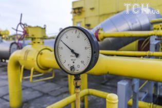 """""""Київтеплоенерго"""" подало до суду проти """"Нафтогазу"""", аби повернути столиці гарячу воду"""