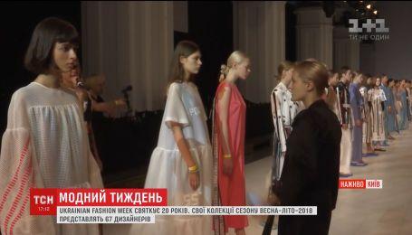 У столиці розпочався Український тиждень моди