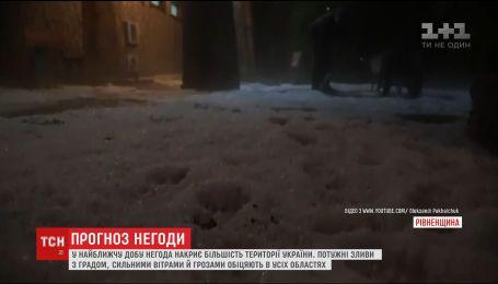 Синоптики предупреждают об осенней непогоде в Украине