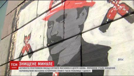 Скандал с революционными портретами на фасаде дома на улице Грушевского набирает обороты