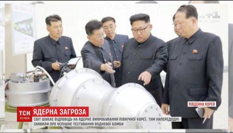 КНДР готовится запустить новые баллистические ракеты