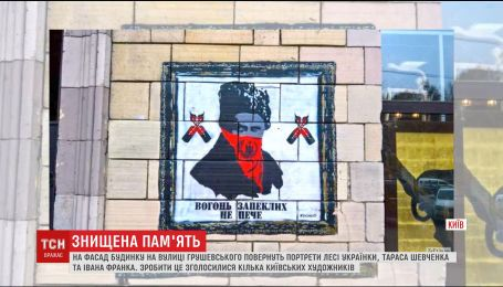 На фасад дома на улице Грушевского вернут революционные портреты