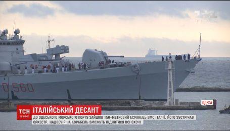 С музыкой и украинским флагом: в порт Одессы зашел эсминец ВМС Италии