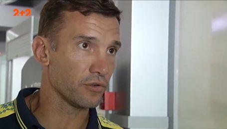 Андрей Шевченко рассказал о подготовке сборной Украины к игре с Исландией
