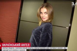 От насмешек и разбитого сердца до всемирной славы: ТСН встретилась с первой украинской моделью Victoria's Secret