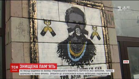 Активисты требуют закрыть магазин, через который зарисовали революционные портреты на Грушевского