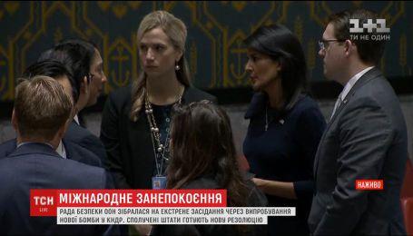 Заседание Совета безопасности ООН: Трамп не исключает военного удара по КНДР