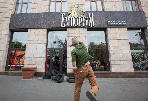 Прокуратура открыла уголовное дело из-за уничтожения граффити времен Майдана в Киеве