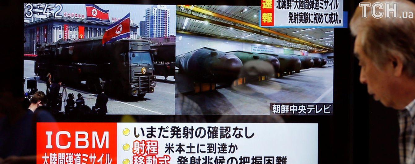 Землетрясение в Китае и угрозы КНДР об атаке. Пять новостей, которые вы могли проспать