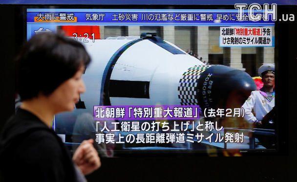 У КНДР заявили про успішне випробування ракети, яка може долетіти до будь-якої точки світу