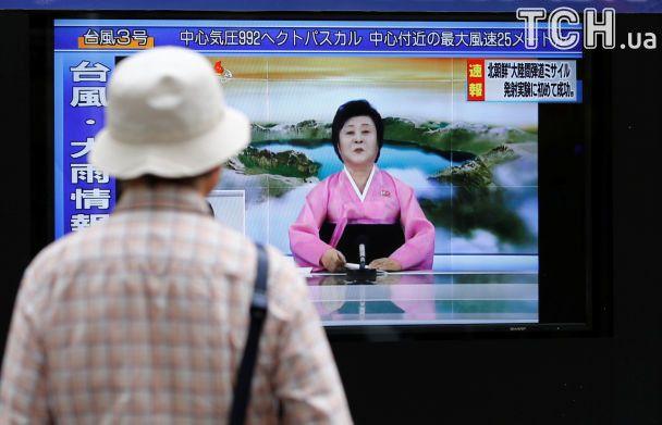 В КНДР заявили об успешном испытании ракеты, которая может долететь до любой точки мира