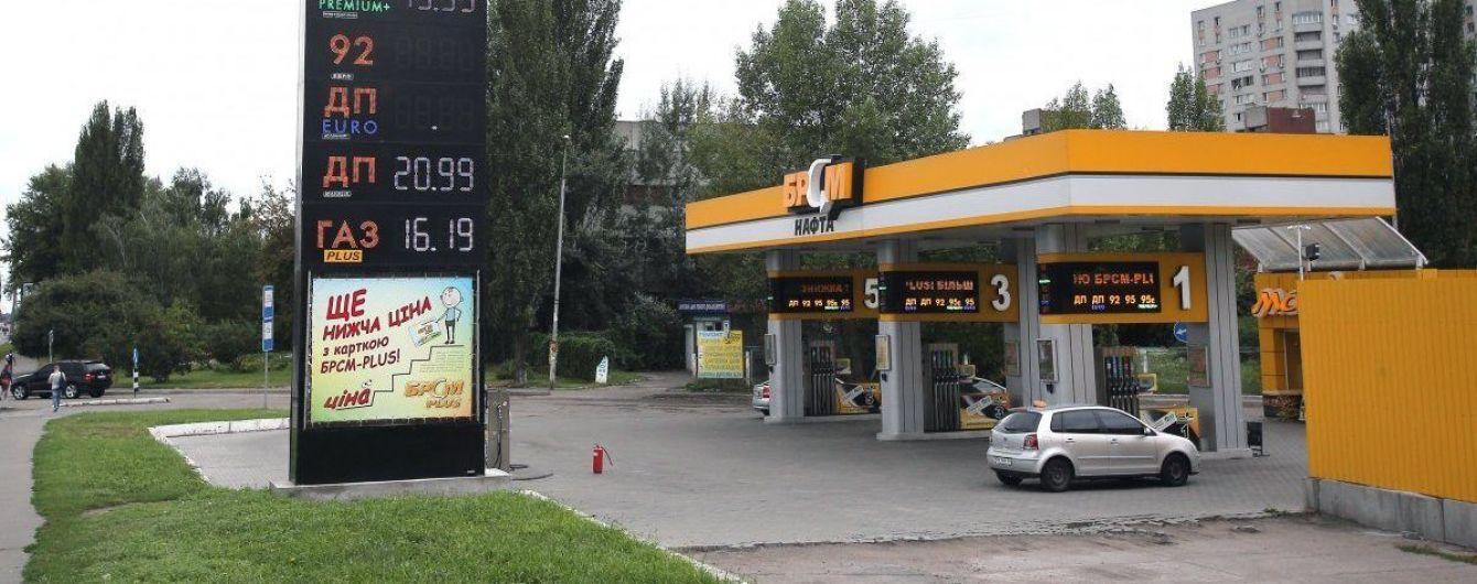 На АЗС почали падати ціни на автогаз. Середня вартість пального на 5 вересня