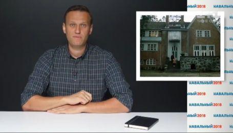 """Телеканал """"Дождь"""" показав замок Путіна"""