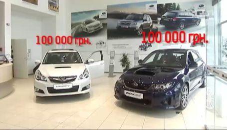 Міністерство інфраструктури продавало машини й обманювало покупців