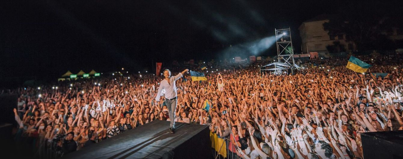 """""""Океан Ельзи"""" переніс безкоштовний концерт у Полтаві в інше місце"""