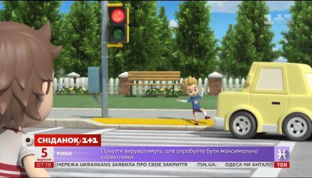 На що звернути уваги, навчаючи дітей правил дорожнього руху