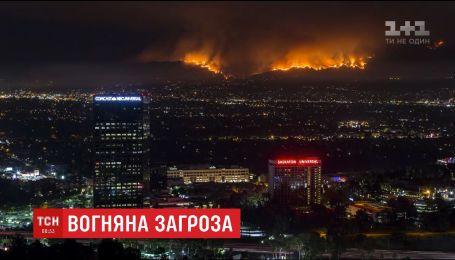 Близ Лос-Анджелеса бушует гигантский пожар