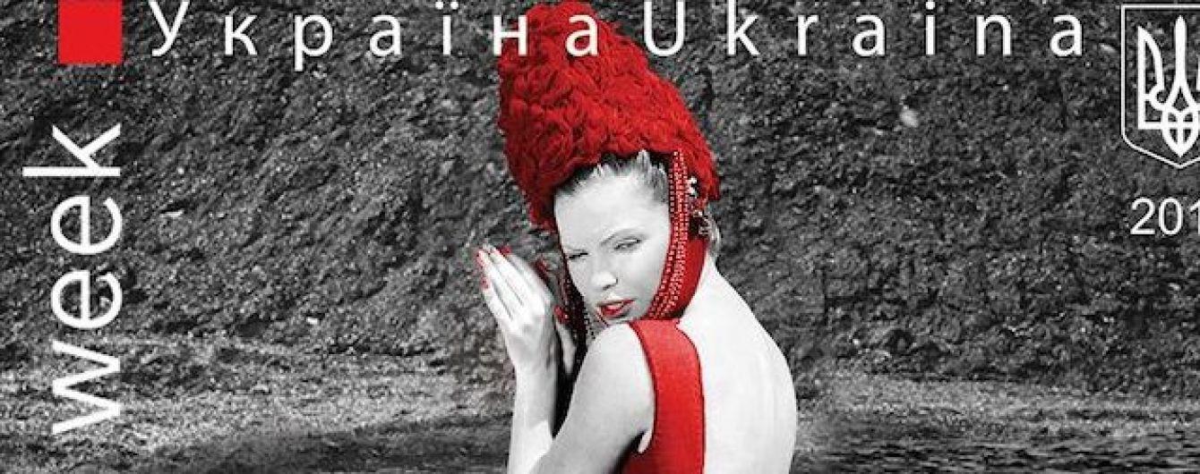 Модные прогнозы дизайнеров и почтовая марка: в Киеве стартовал юбилейный Ukrainian Fashion Week